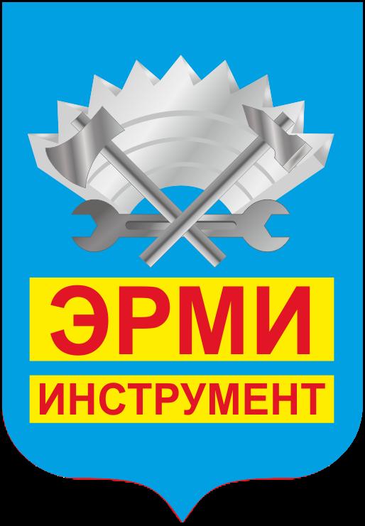 """ООО """"ЭРМИ"""" -  Инструмент"""
